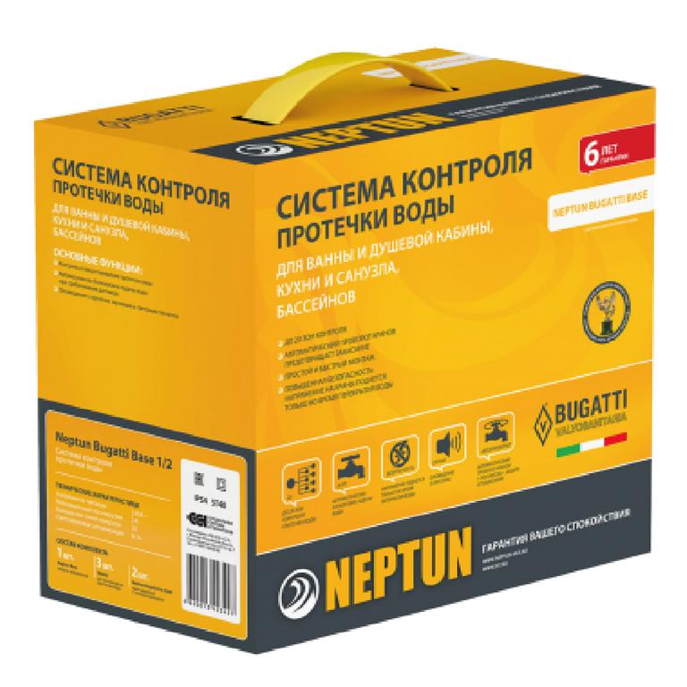 Система защиты от протечек Neptun Bugatti Base 1/2 43054103000011