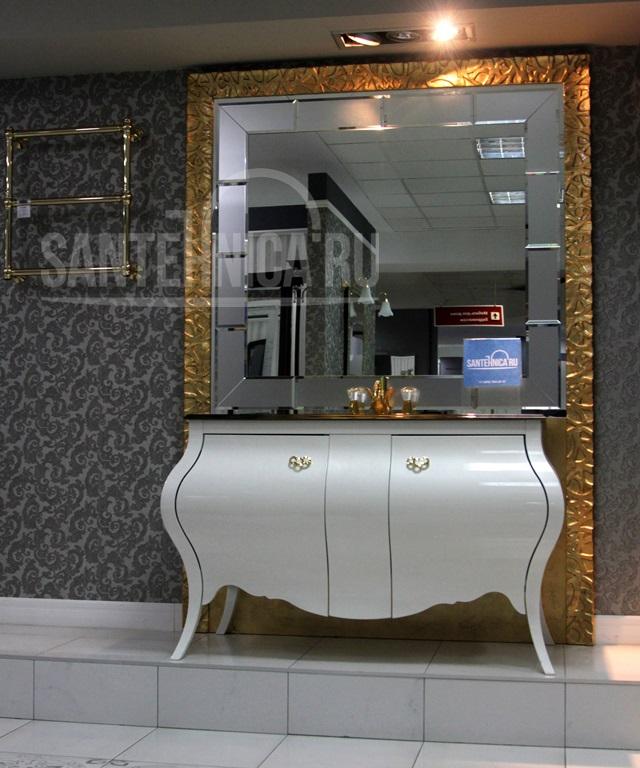 Комплект мебели Eurodesign Prestige Композиция № 4