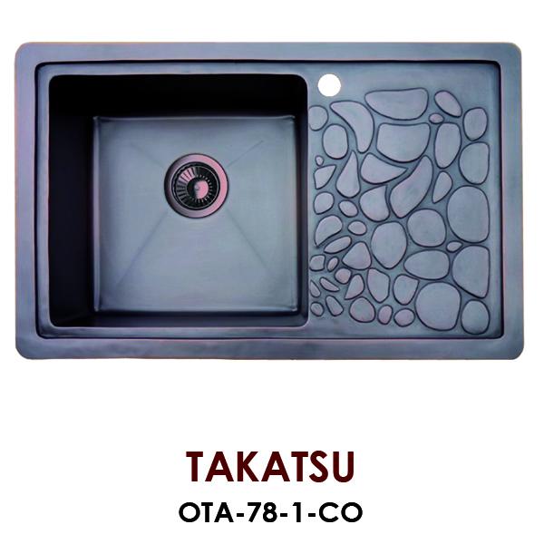Мойка Omoikiri Takatsu OTA-78-1-CO, арт. OTA-78-1-CO