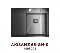 Мойка Omoikiri Akisame 78-IN-GM-R, арт. 4993038