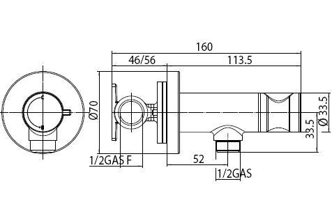 Гигиенический смеситель Bossini Paloma Flat Mixer Set E37011.030, хром