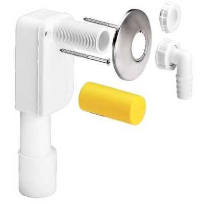 Сифон для стиральной машины Viega V3 мод. 5635.7 арт. 452452