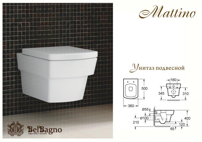 Унитаз BelBagno Mattino BB1060CH подвесной