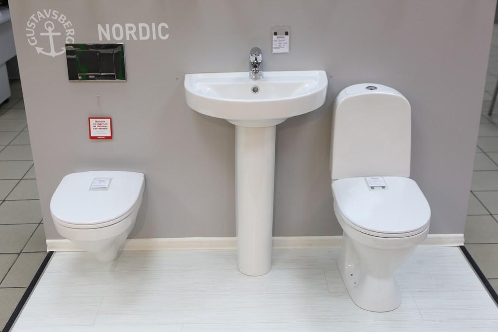 Унитаз Gustavsberg Nordic 2310, GB112310301707 с горизонтальным выпуском