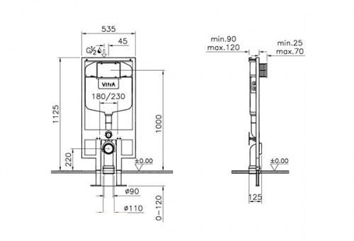 Комплект 4 в 1: Унитаз+система смыва Vitra S50 9003B003-7200