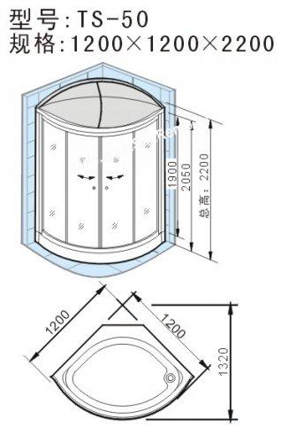 Душевая кабина Appollo TS-50W 120*120*220 см с гидромассажем