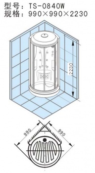 Душевая кабина Appollo TS-0840W 99*99*224 см гидросауна