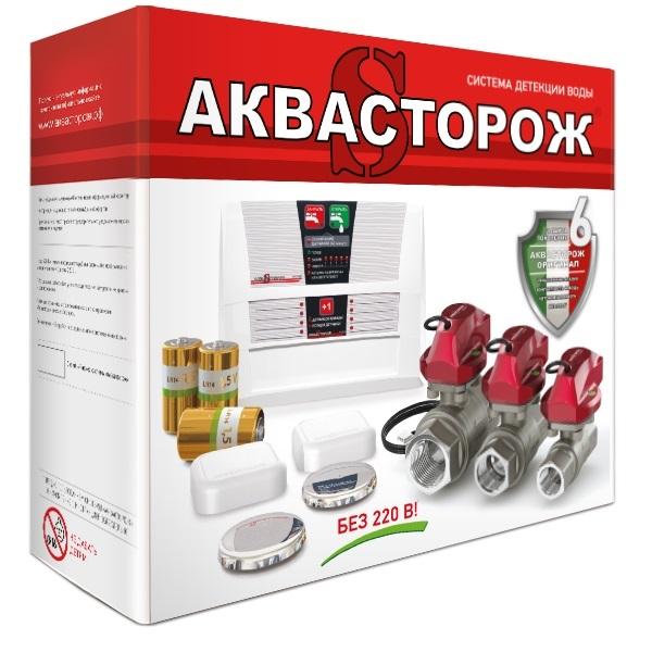 Комплект Аквасторож «Эксперт 1*25 PRO» ТН33 проводной