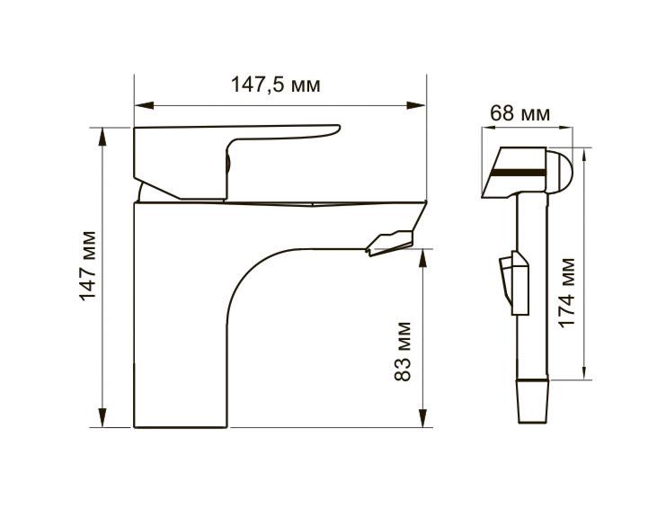 Смеситель WasserKRAFT LEINE 3508 для раковины с гигиеническим душем, хром