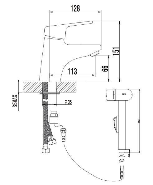 Смеситель Lemark Luna LM4116C для раковины с гигиеническим душем