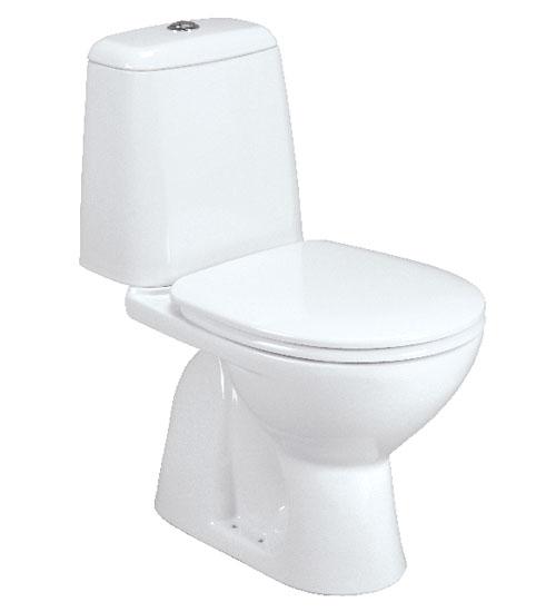 Унитаз Vidima СИРИУС (BOX) (Sirius) W902701 напольный, вертикальный выпуск, сиденье стандарт, цвет - белый