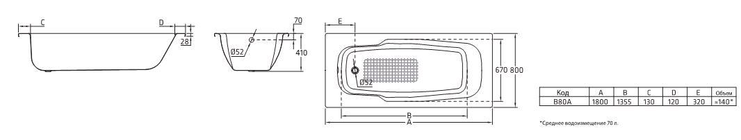 Стальная ванна BLB Atlantica B80A 180x80 см