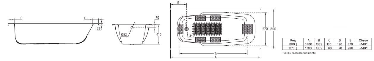 Ванна стальная BLB Atlantica HG B70J 170x80 см, с отв. для ручек, с шумоизоляцией
