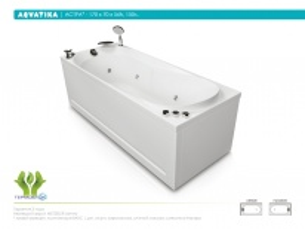 Ванна акриловая Акватика Астра 170*70*56 см