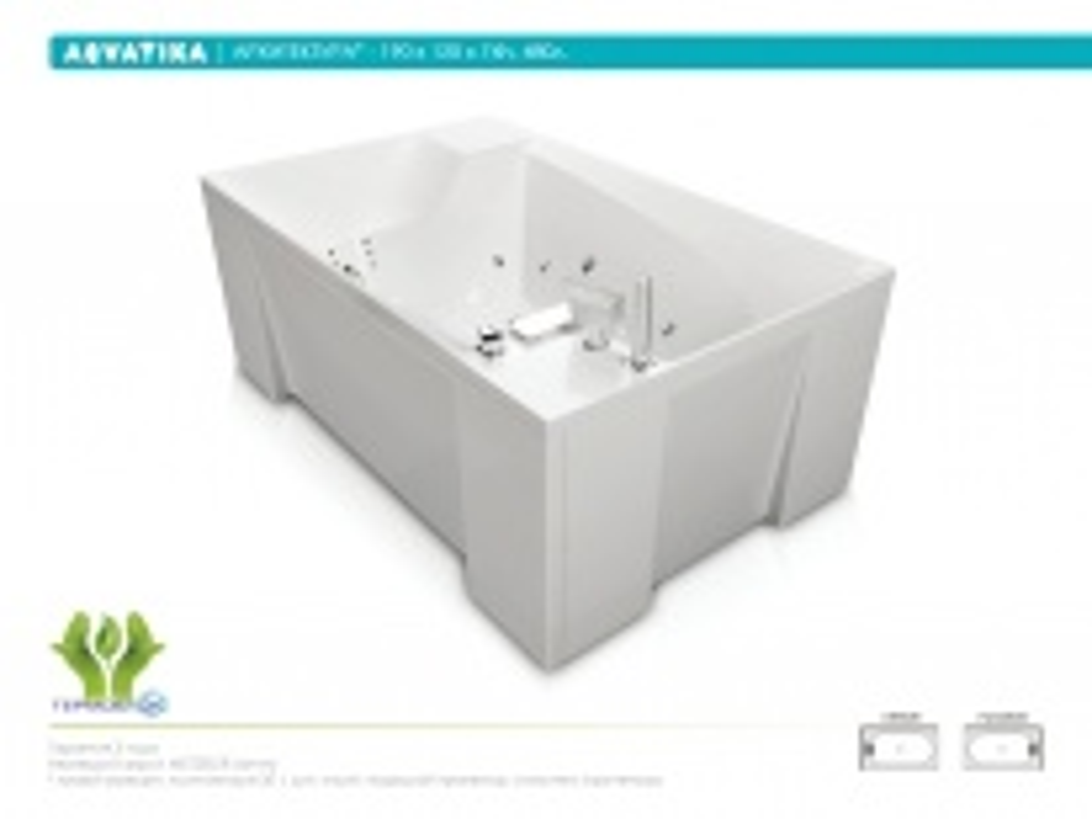 Ванна акриловая Акватика Архитектура 190*120*74 см