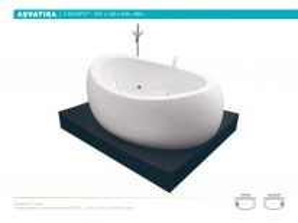 Ванна акриловая Акватика Сабзеро 207*160*90 см
